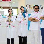 کلینیک دندانپزشکی دانا