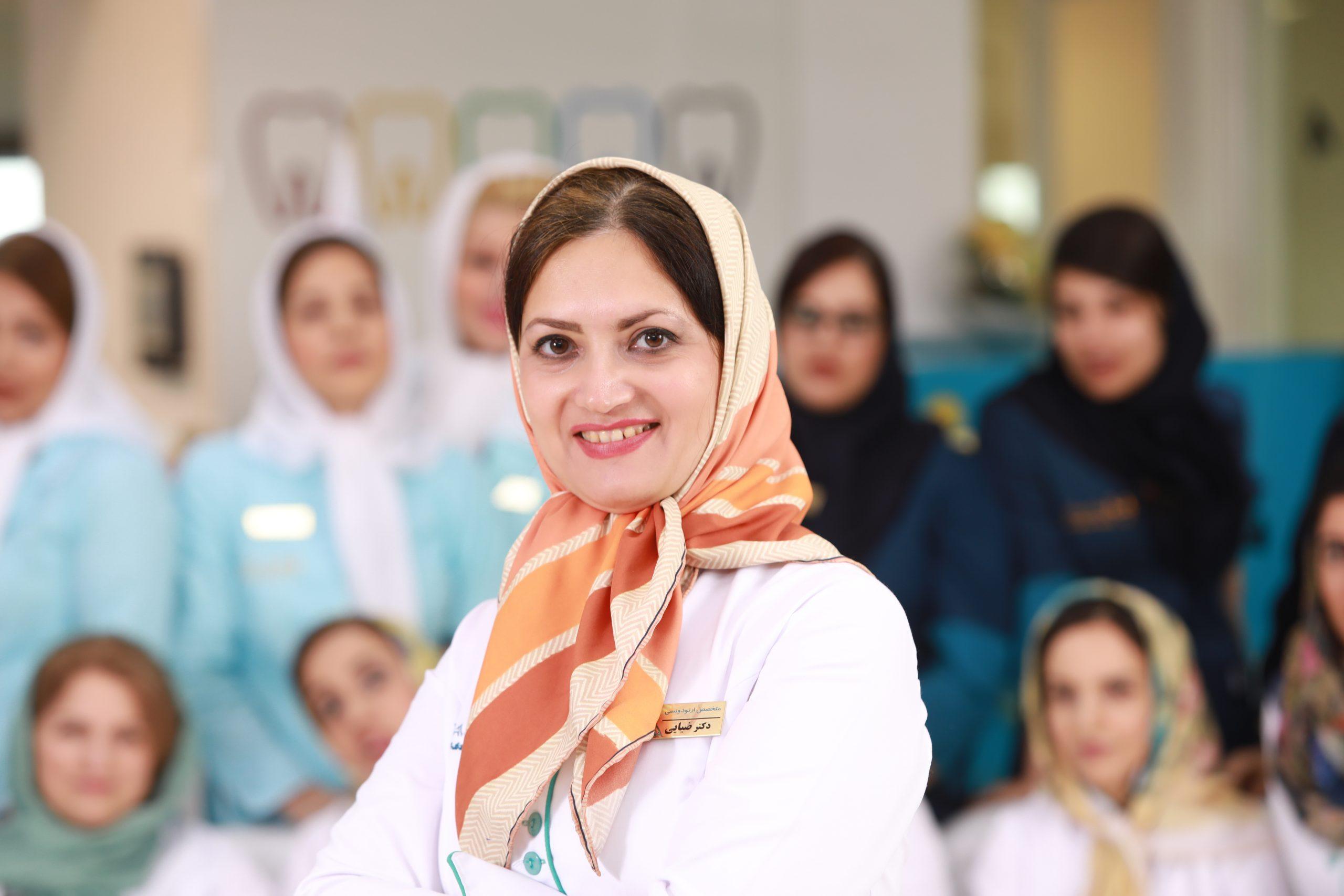 دکتر سارا ضیایی